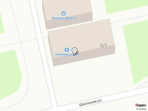 Мясницкий ряд на карте Нахабино