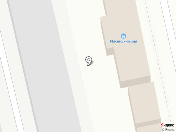 Магазин рыбы на карте Нахабино