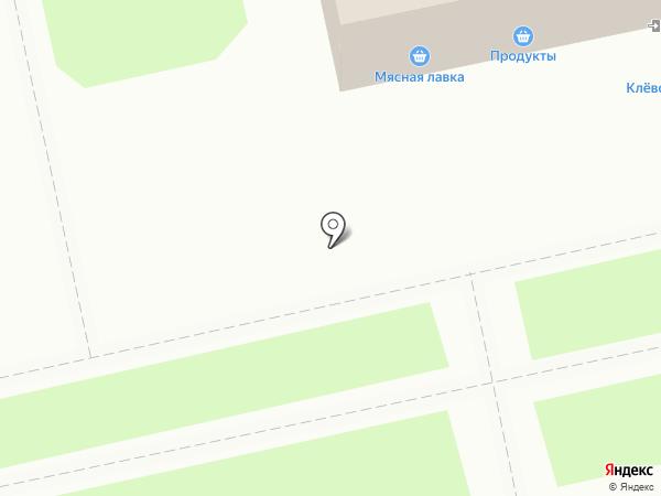 Магазин-бар на карте Нахабино