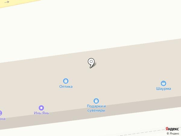 Магазин джинсовой одежды на карте Андреевки