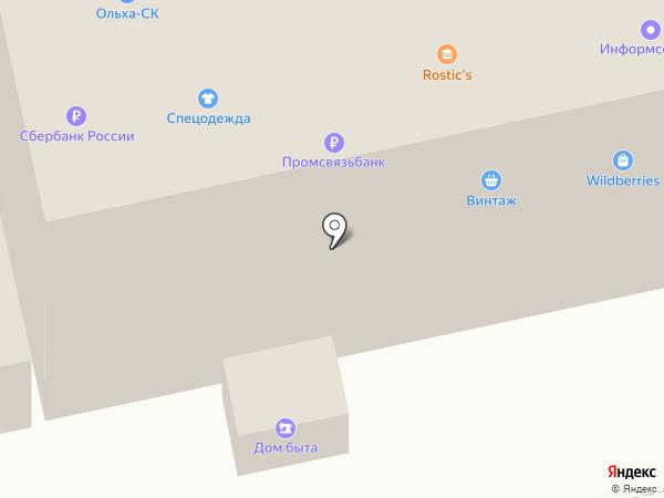 QIWI Post на карте Нахабино