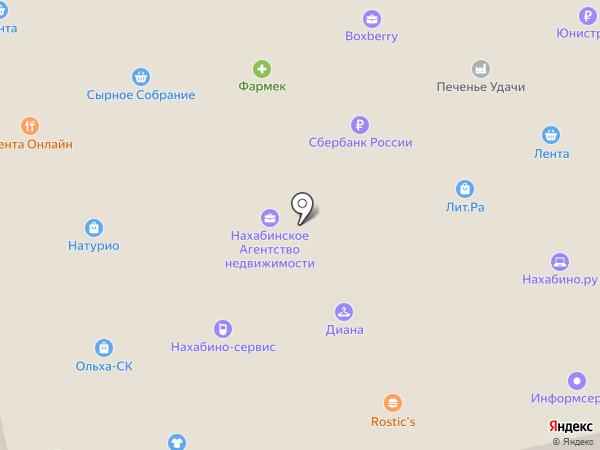 Кураж на карте Нахабино