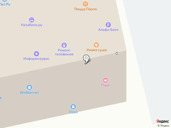 Магазин одежды и сувениров на карте Нахабино