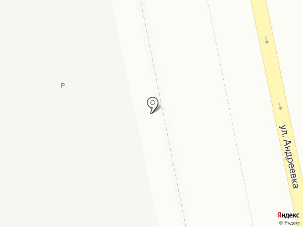 Kapika на карте Андреевки