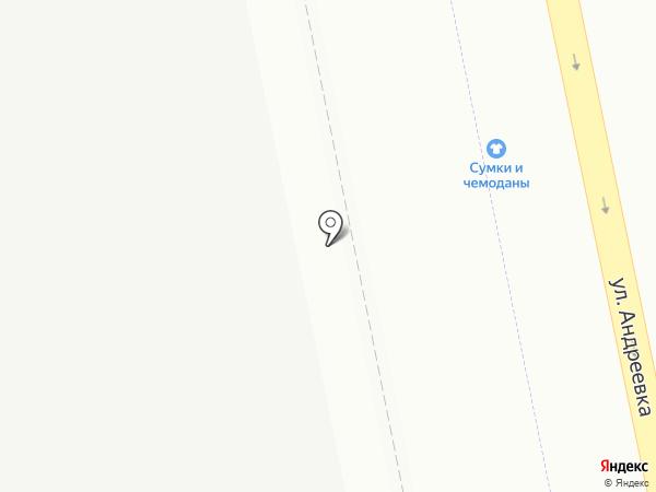 А-Краска на карте Андреевки