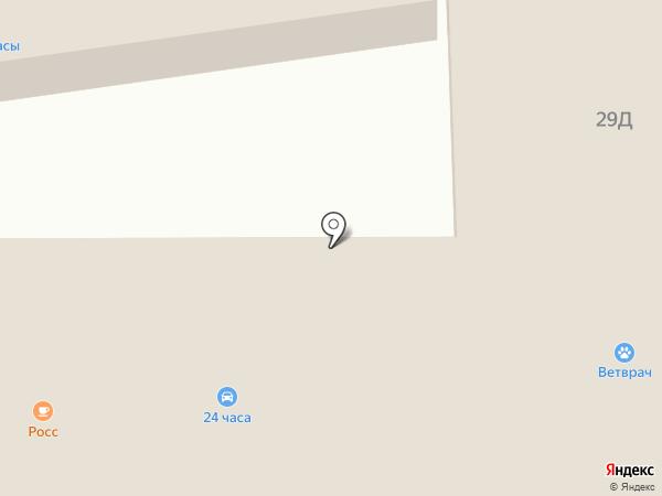 Автокомплекс на карте Андреевки