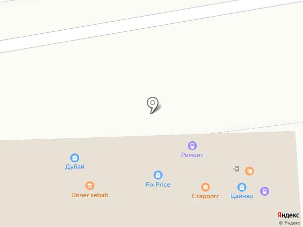 Останкино на карте Андреевки