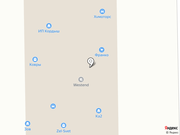 Ультрамарин на карте Андреевки