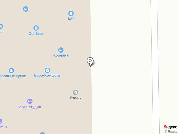 Сим-Свет на карте Андреевки