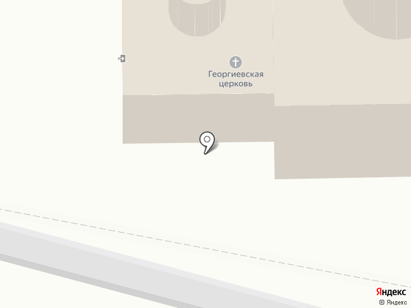 Православный приход Георгиевского храма пгт. Нахабино на карте Нахабино