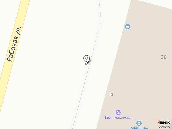 Фарма-2 на карте Первомайского