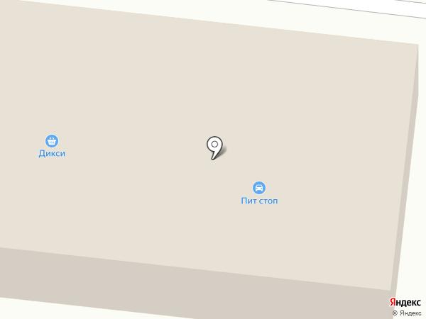 Лит.Ra на карте Первомайского