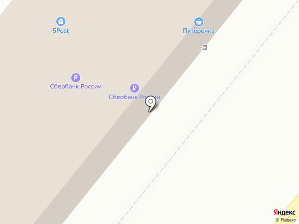Ателье на карте Нахабино