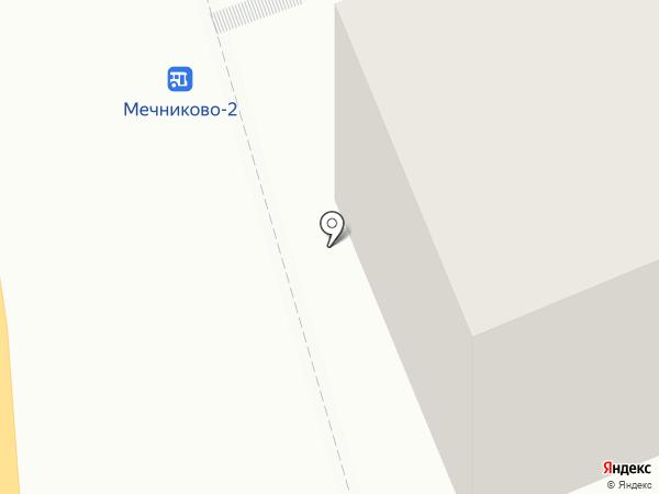 Банкомат, Сбербанк, ПАО на карте Мечниково