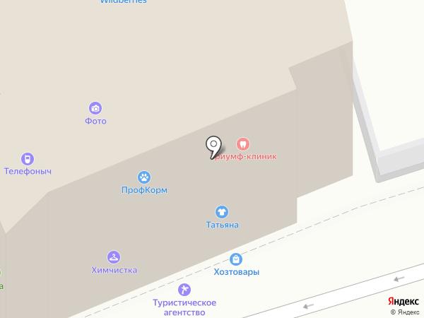 Телефоныч на карте Мечниково