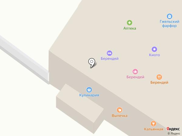 Аптека на карте Нахабино