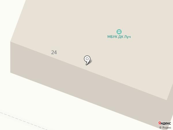 Луч на карте Петрово-Дальнего