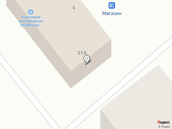 Лира на карте Нахабино