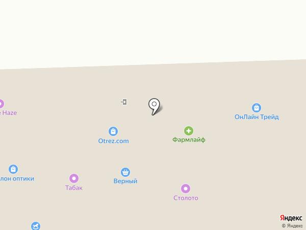 МЕБЕЛЬ ТУТ дешевле на карте Нахабино