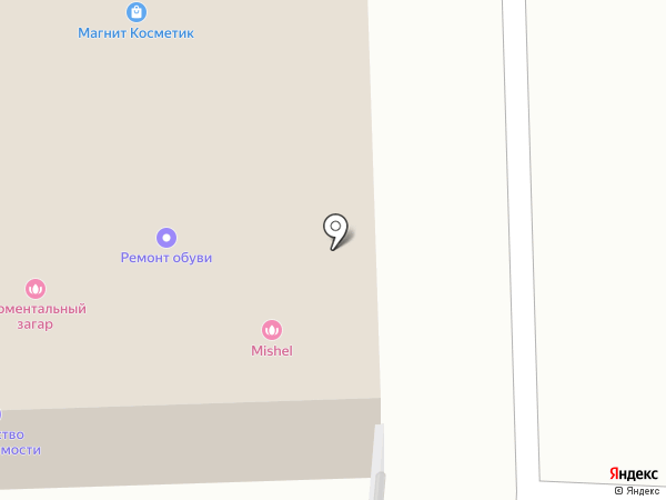 Уют на карте Нахабино