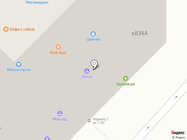 Магазин домашнего текстиля на карте Москвы