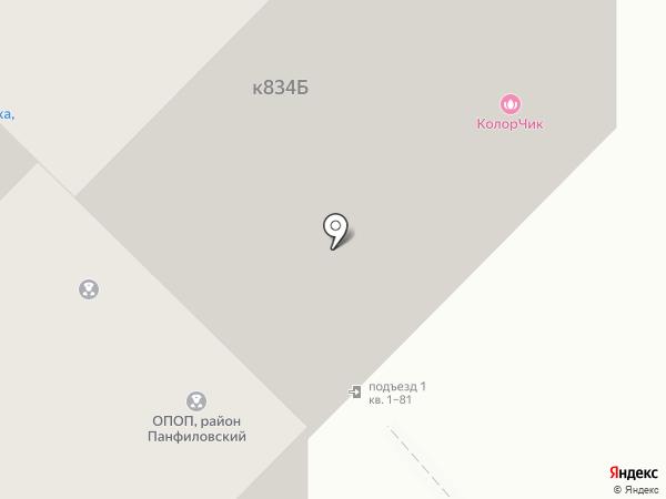 Магазин обоев на карте Москвы