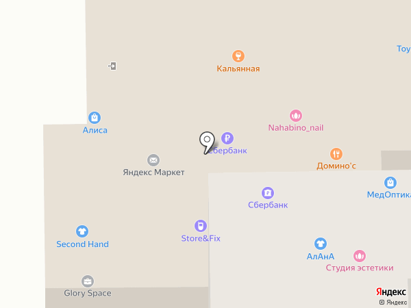 ПОЛИФАРМ на карте Нахабино