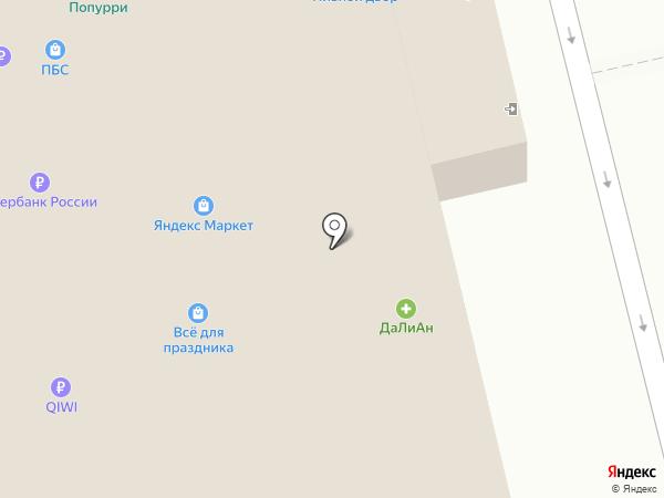 Пятерочка на карте Нахабино