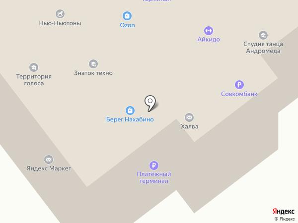 ANDROMEDA DANCE STUDIO на карте Нахабино