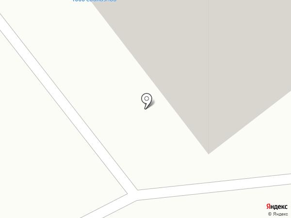Магазин мяса на карте Нахабино
