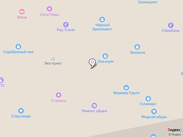 Магазин женской одежды и нижнего белья на карте Нахабино