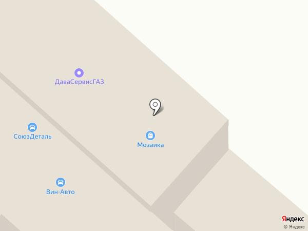 АрхСтройПроект на карте Юдино