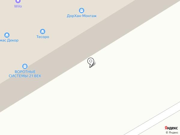 Lucida на карте Юдино