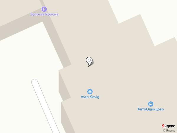 Avtosequrity на карте Юдино