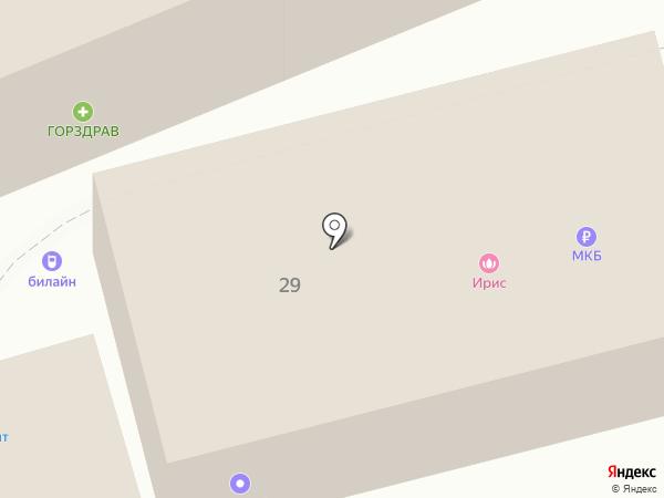 Магазин одежды на карте Нахабино