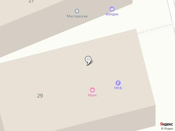 Burger way на карте Нахабино