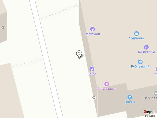 Красно золото на карте Нахабино