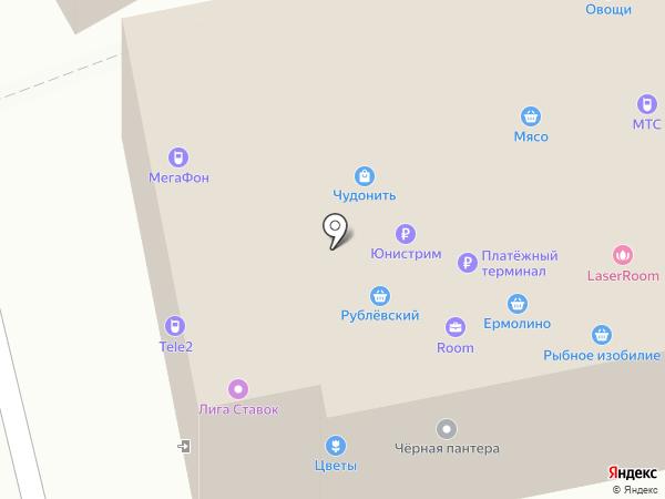 Магазин печатной продукции на карте Нахабино