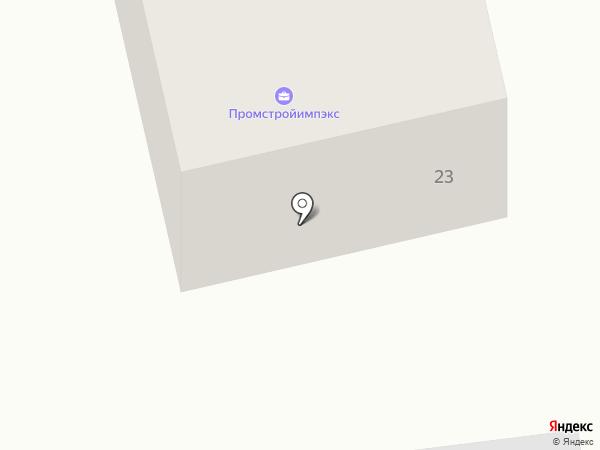 Platinum на карте Нахабино