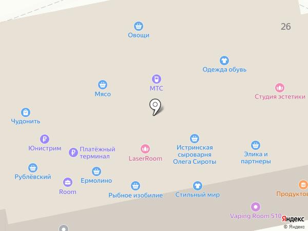 Мастерская по ремонту сотовых телефонов на карте Нахабино