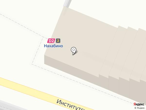 Магазин цветов на Институтской на карте Нахабино