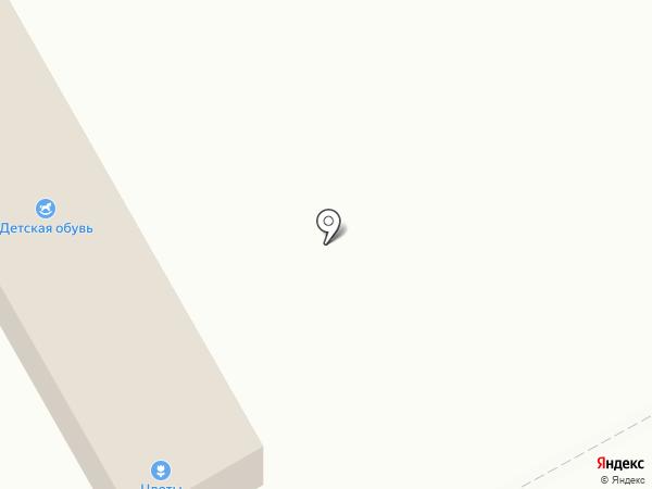 Stoblag на карте Юдино