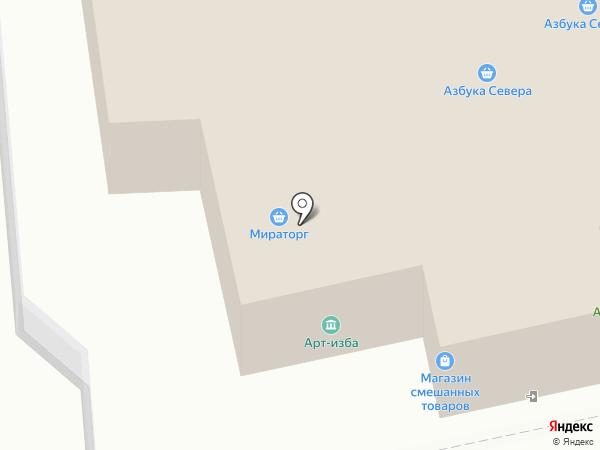 Мини-маркет на карте Петрово-Дальнего