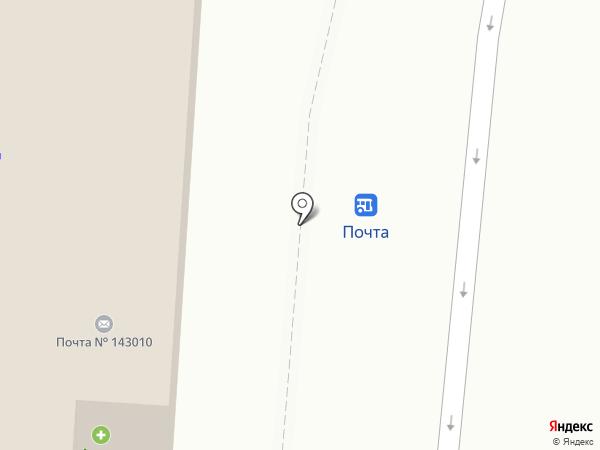 Почтовое отделение №143010 на карте Власихи