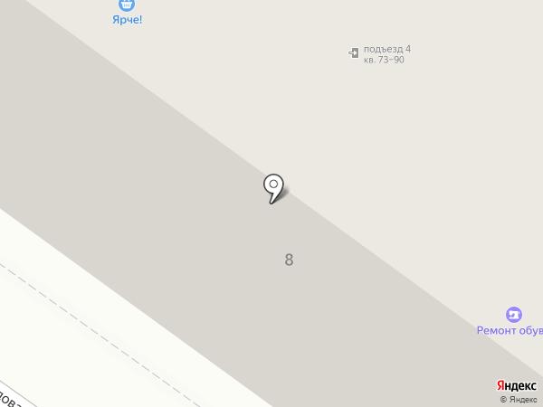 Мини-маркет на карте Нахабино