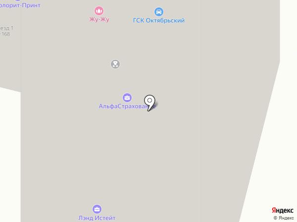 АльфаСтрахование на карте Москвы