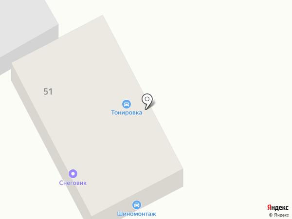 Снегович.Ком на карте Брёхово