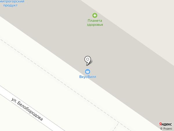 СуперСтрой на карте Нахабино