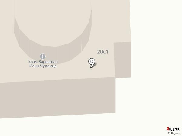 Храм Великомученицы Варвары и Преподобного Ильи Муромца на карте Власихи