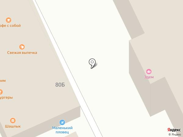 Магазин овощей и фруктов на карте Брёхово